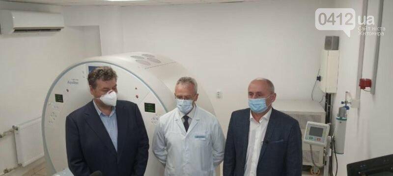 Житомир: Відкрили центр травми