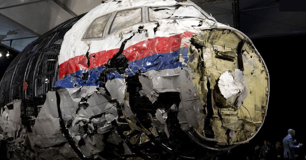 Росія вийшла з консультативної групи по MH17