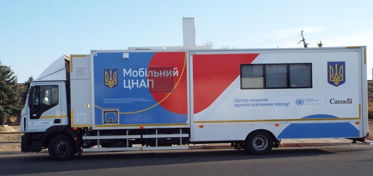 Луганщина: Запрацює мобільний центр надання адмінпослуг