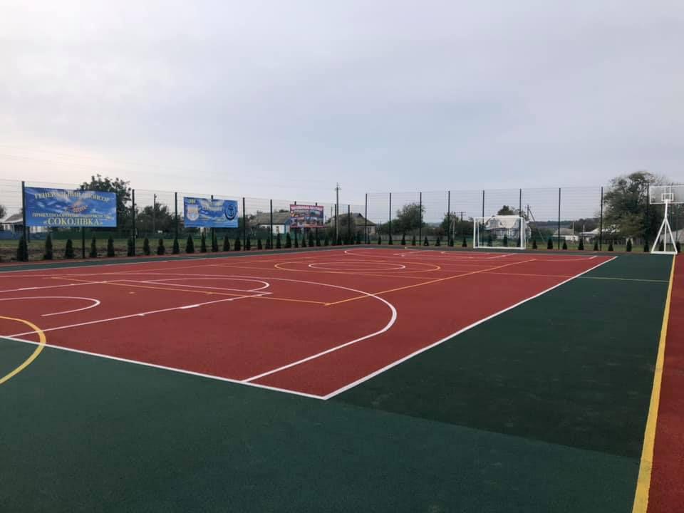 Черкащина: У селі з'явився мультифункціональний майданчик