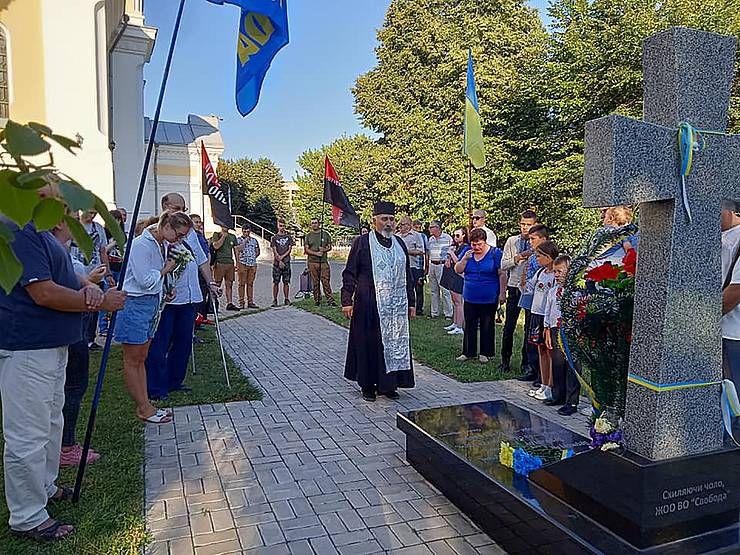 Житомирщина: Тайна давней гибели