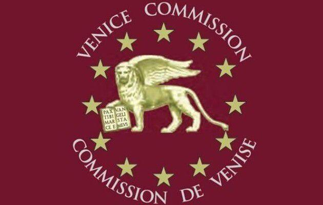 В Європі закликають якнайшвидше відновити вилучені норми законодавства  про електронне декларування