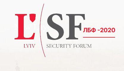 Відповіді на безпекові загрози лежать у площині глобальної співпраці