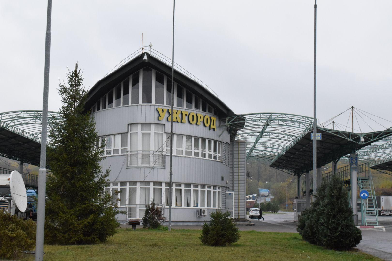 Зміни у пропуску на територію Словаччини