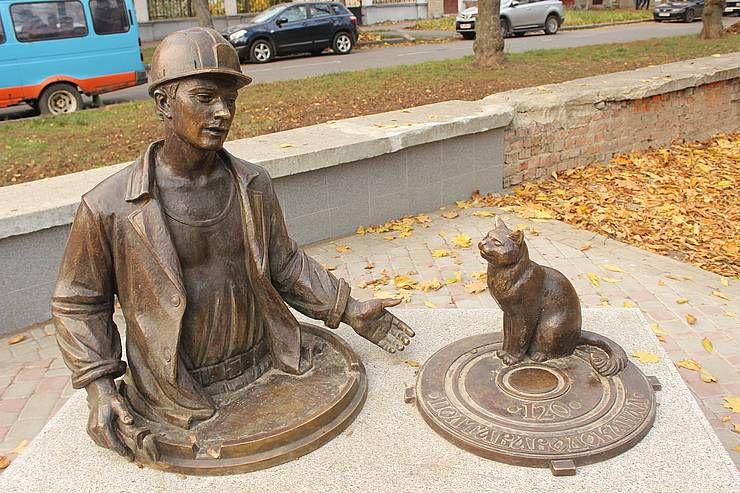 Полтава: Арія водопровідника з котом