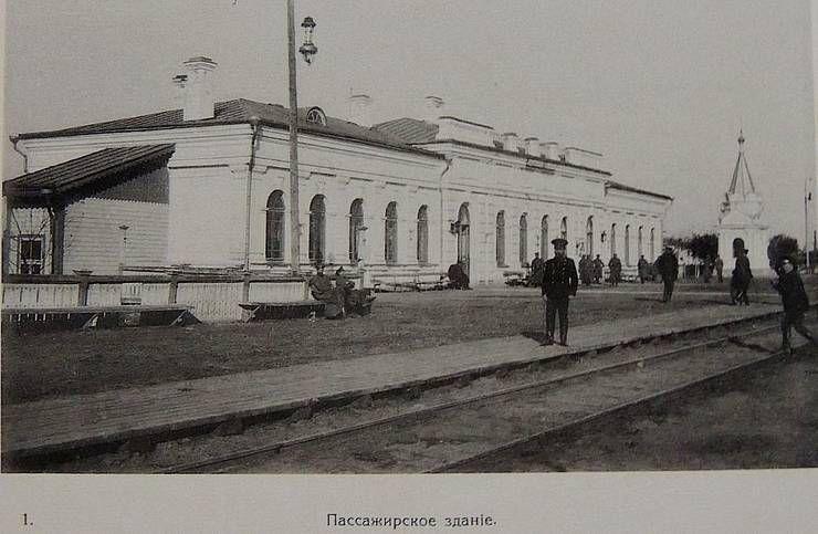 Объединяли железнодорожными путями Волынь и Галичину