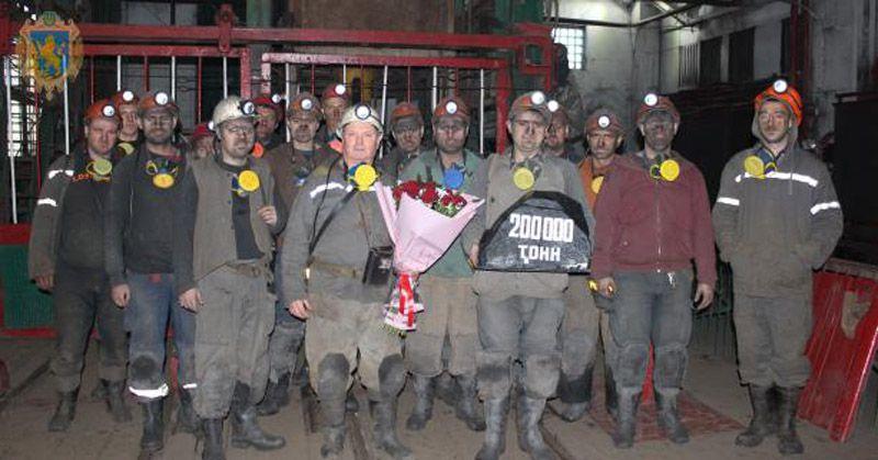 Львів: У шахтарів регіону вже новий рік