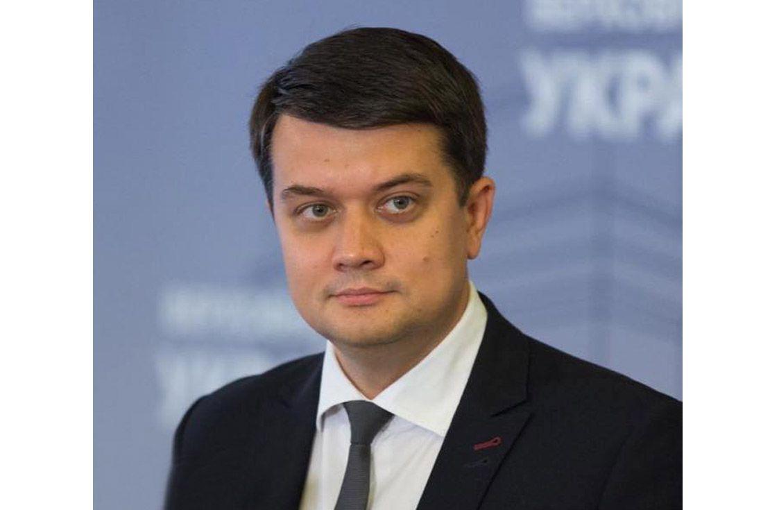 Дмитро Разумков: «Робоча група узгодила повернення кримінальної відповідальності за декларування недостовірної інформації та за умисне неподання декларації»