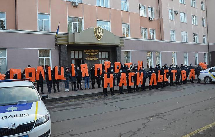 Житомир: Насилие не должно оставаться за закрытыми дверями