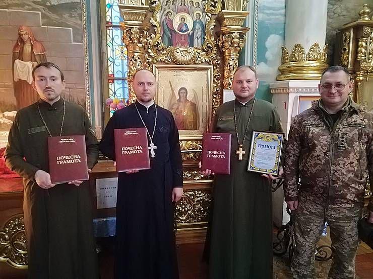 Черкассы: Священников наградили  за волонтерскую деятельность