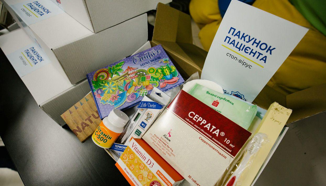 Винница: Готовят «Пакеты пациента»