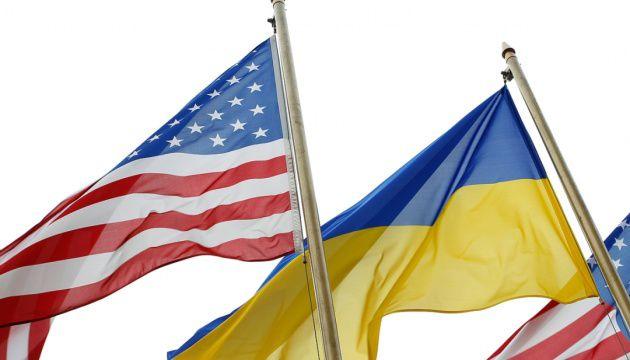 Вашингтон запровадив нові санкції за втручання у вибори США