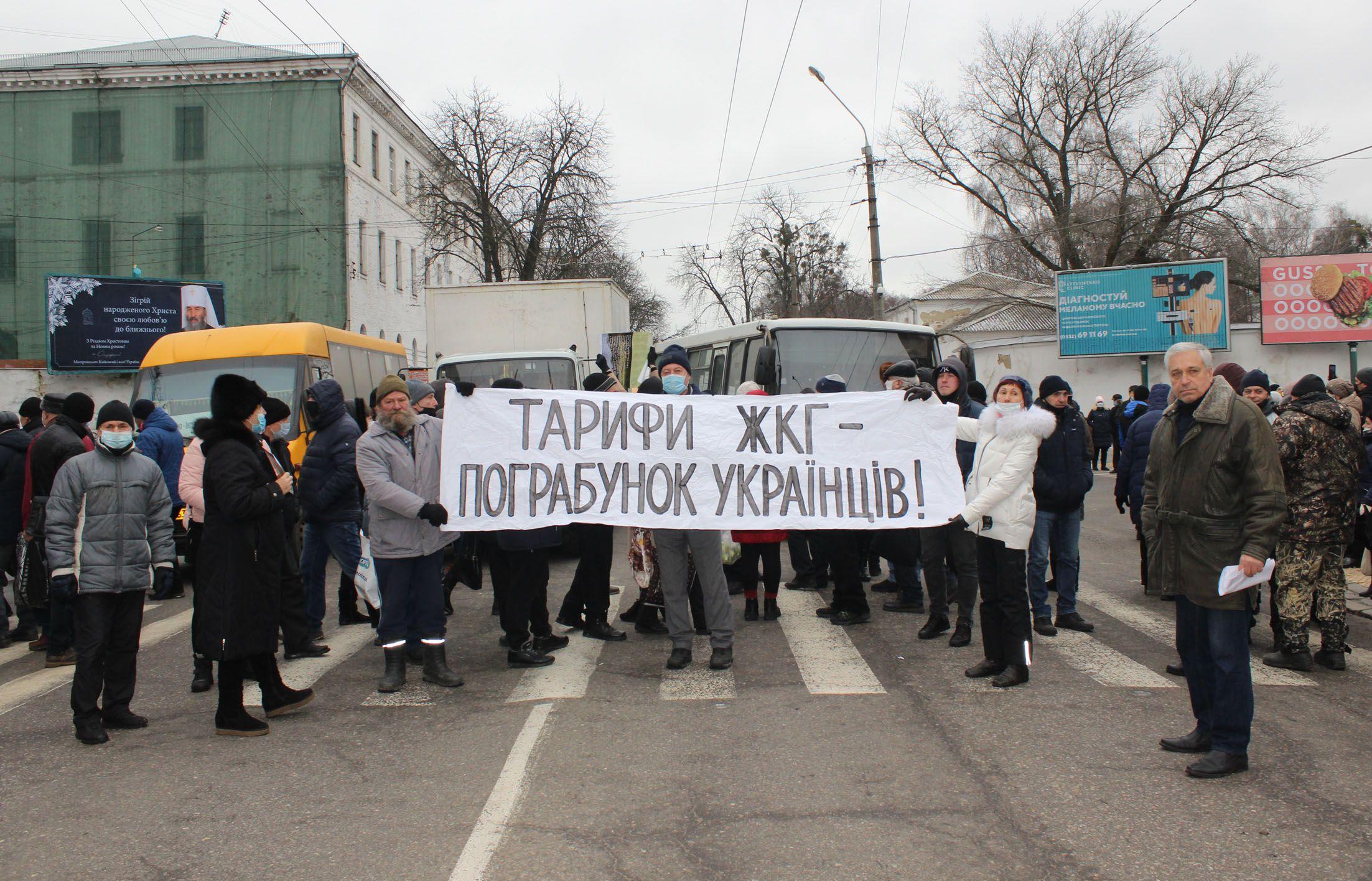 Полтавщина: Мітингова стихія чи прелюдія до нових протестів?