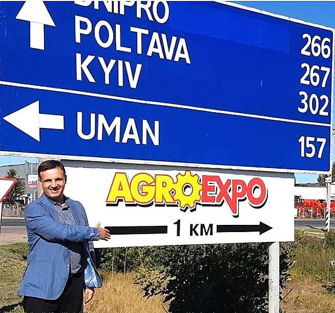 Кировоградщина: Награждена за патриотизм с добавленной стоимостью