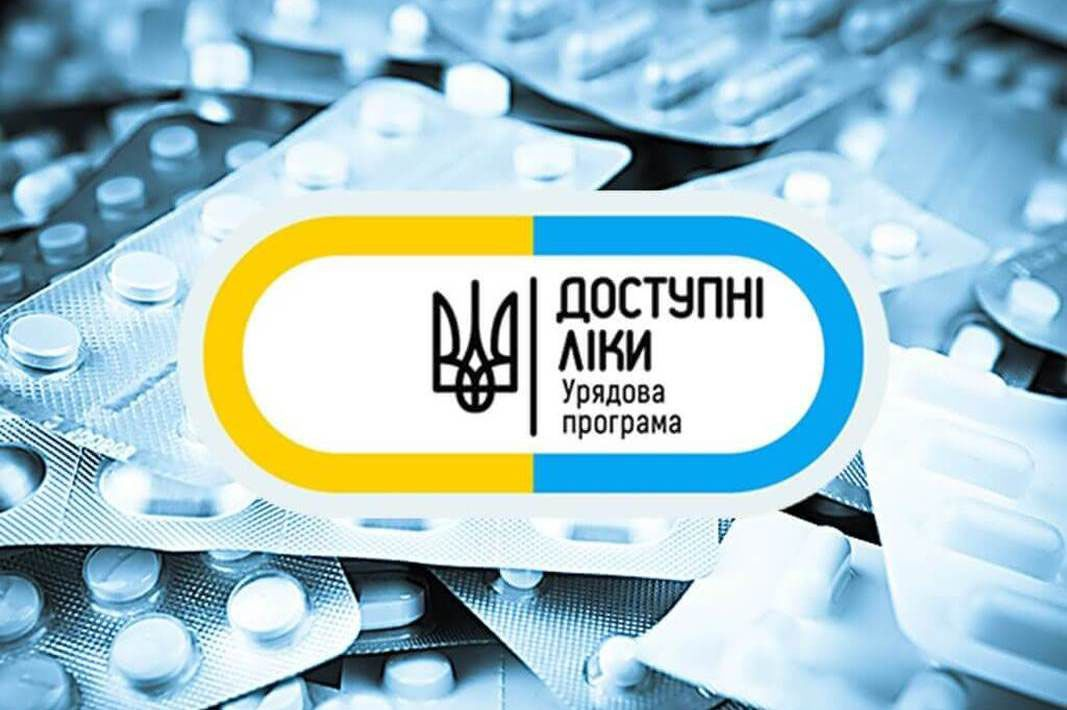 Днепр: Лекарства стали  доступнее
