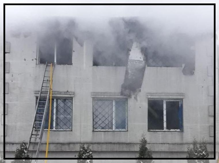 Председатель Верховной Рады о пожаре: «Причины трагедии необходимо установить, виновные — должны понести наказание»