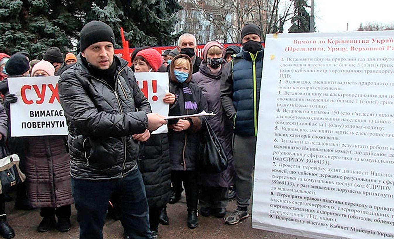 В Житомире участники тарифной акции перекрывали улицу