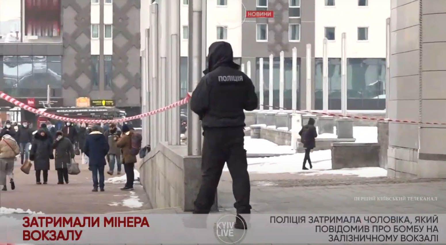Київ: «Мінера» затримали за годину