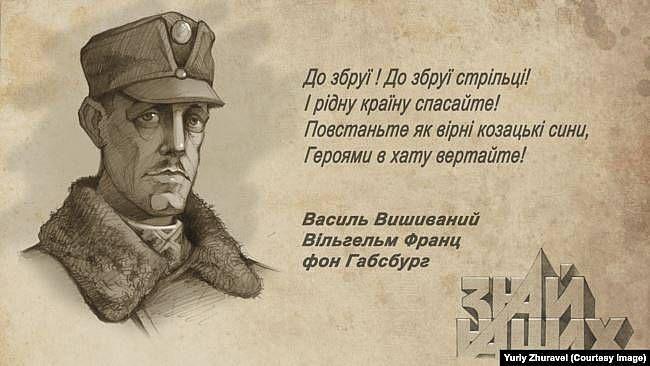 «Чувствую себя украинцем, поэтому интересы Украины для меня на первом месте»