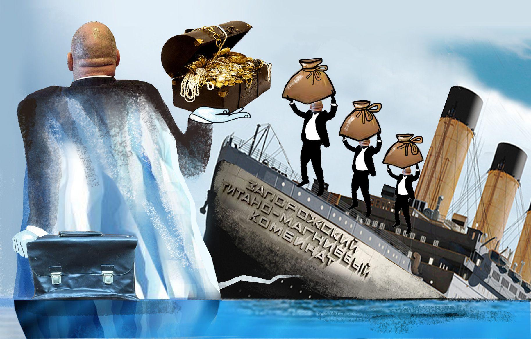 Айсберги на траверзе «Титаника»