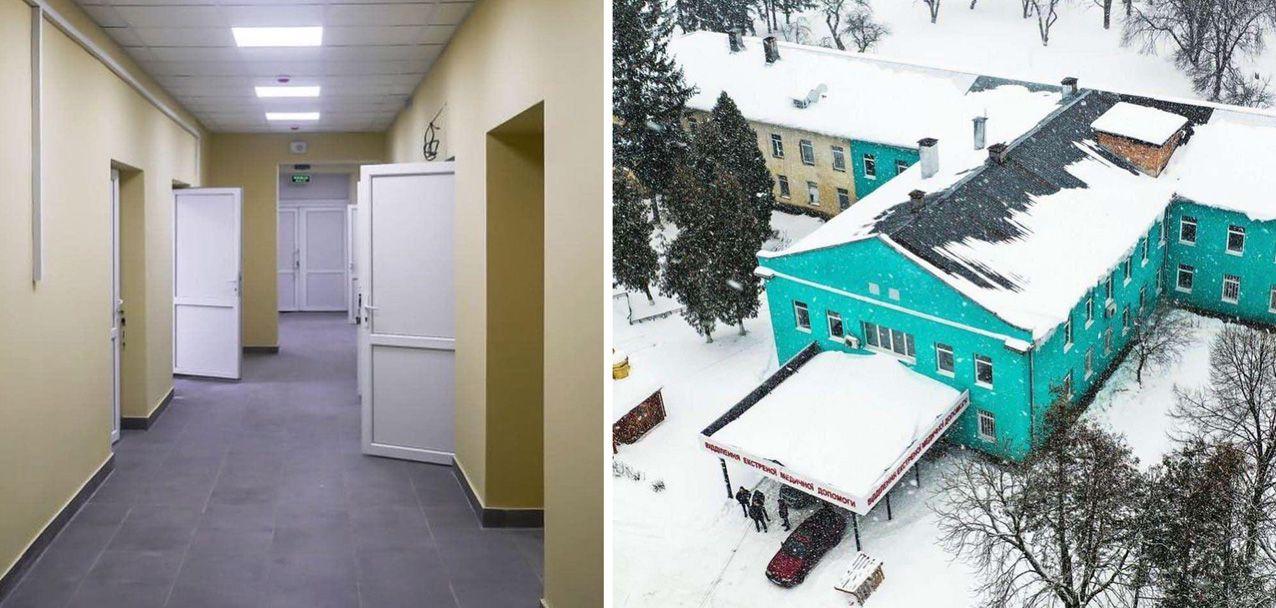 Львовщина: Реконструировали отделение экстренной помощи