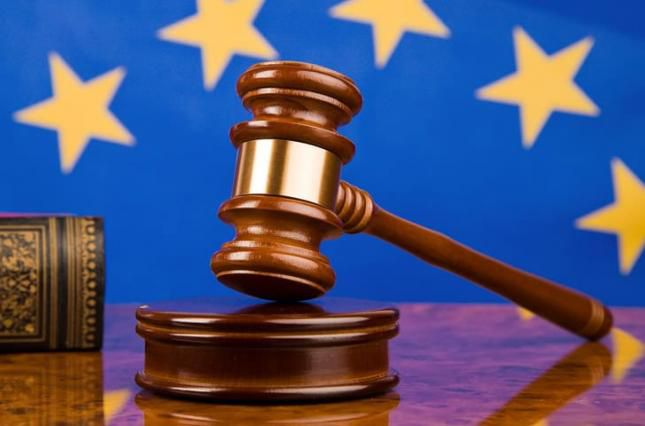Оголошення про проведення конкурсу із добору кандидатів  для обрання суддею Європейського суду з прав людини від України