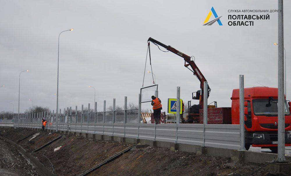 Полтавщина: Соседям автомагистрали  надевают... «наушники»