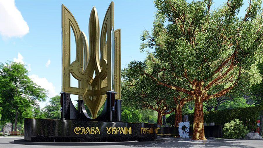Запоріжжя: Визначено кращий проект пам'ятника захисникам