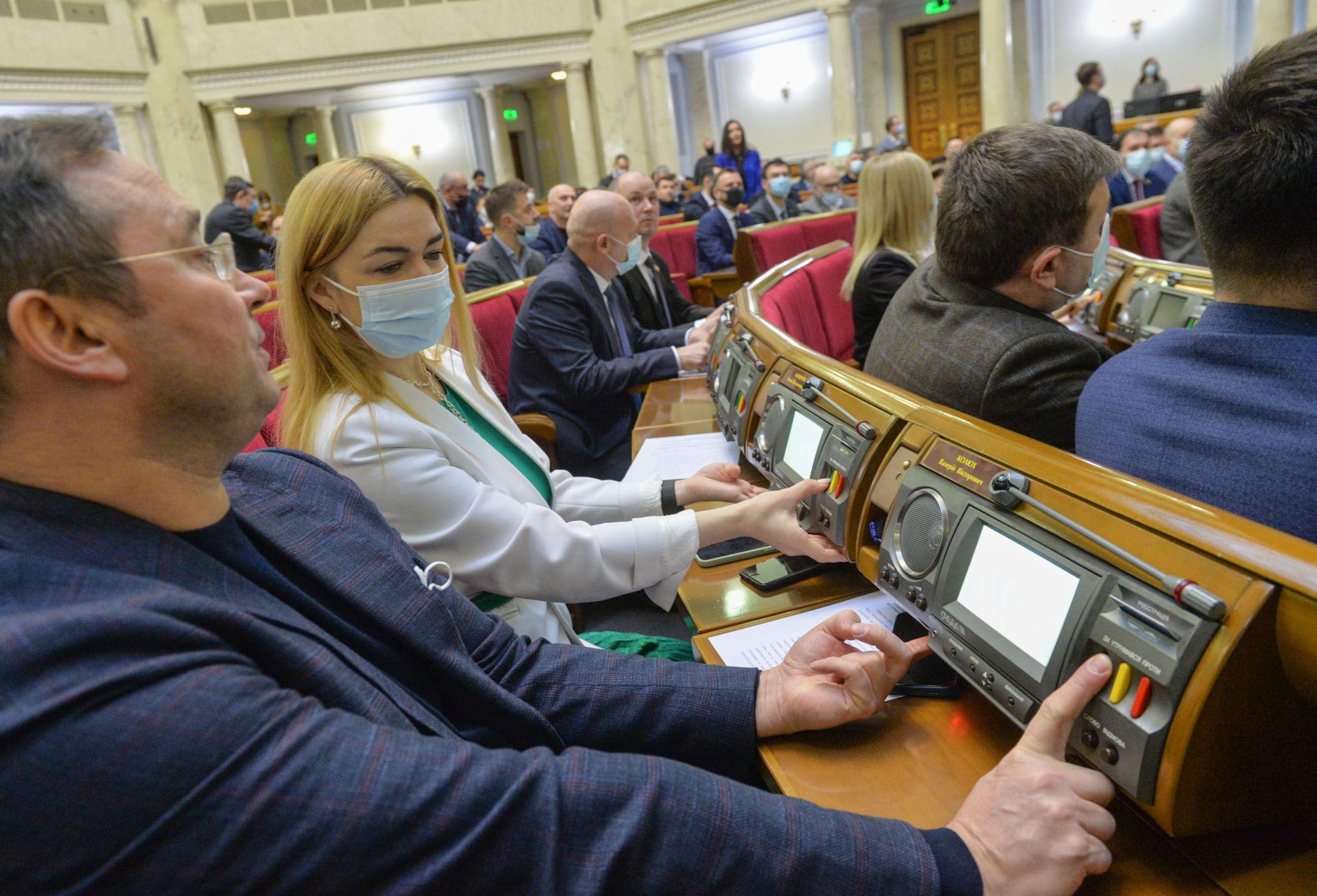 В Верховной Раде заработала сенсорная кнопка системы голосования