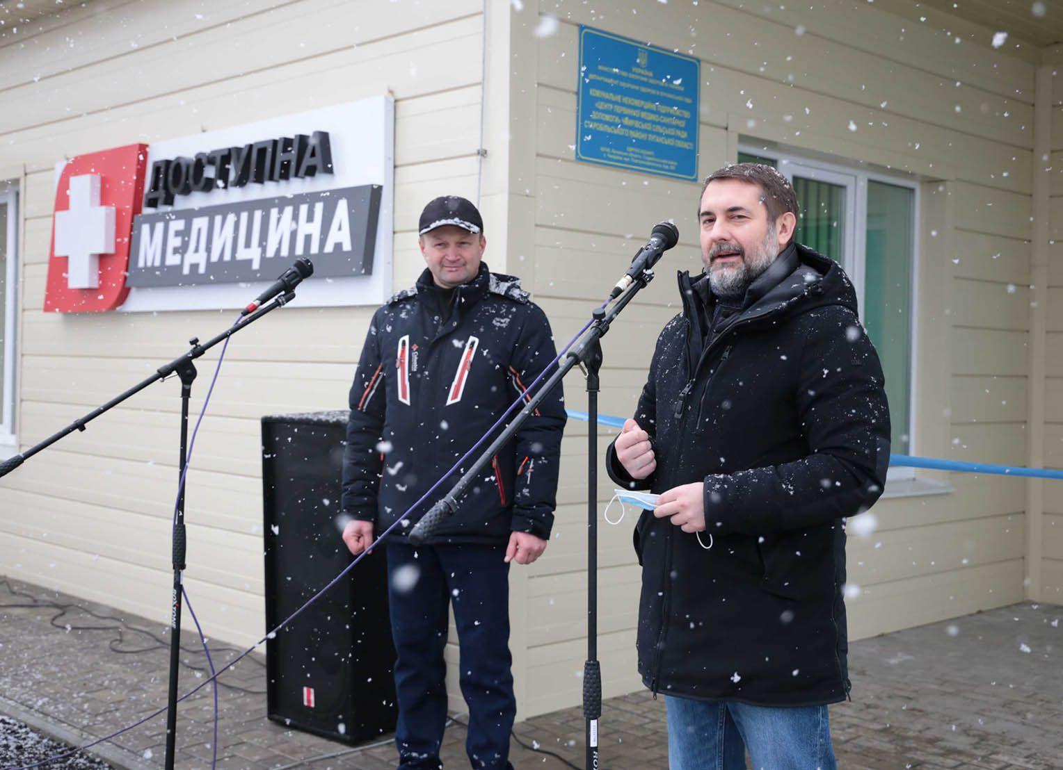 Луганщина: Амбулаторія відповідає сучасним вимогам