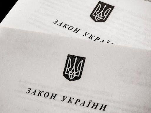 Про Бюро економічної безпеки України
