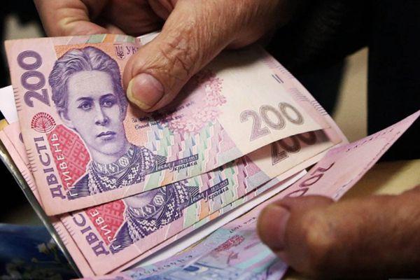 Підвищення пенсійного віку та індексація виплат