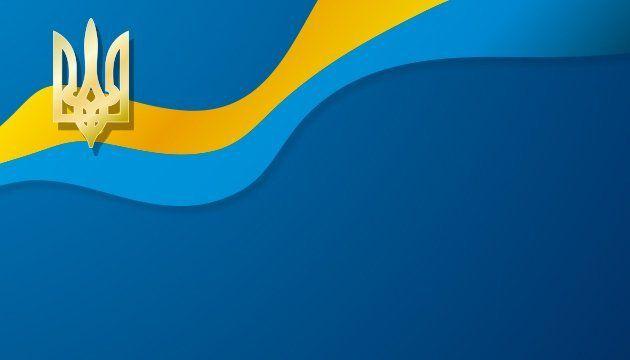 Про засудження подій, що відбулися 20 березня 2021 року біля Офісу Президента України