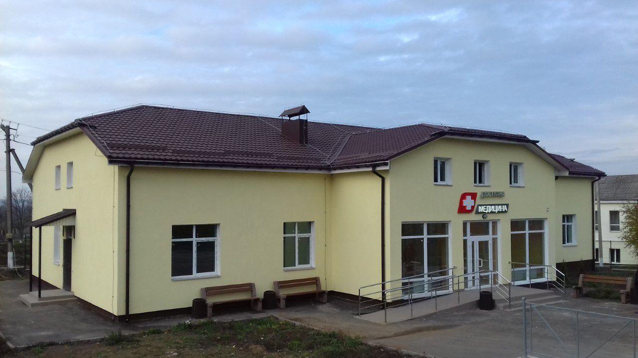 Виннитчина: В Городковской громаде заработали амбулатория плюс аптека