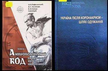Презентовано нові видання за юридичним, економічним та історичним напрямами