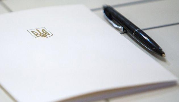 Про внесення змін до Закону України «Про Єдиний державний  демографічний реєстр та документи, що підтверджують громадянство  України, посвідчують особу чи її спеціальний статус»