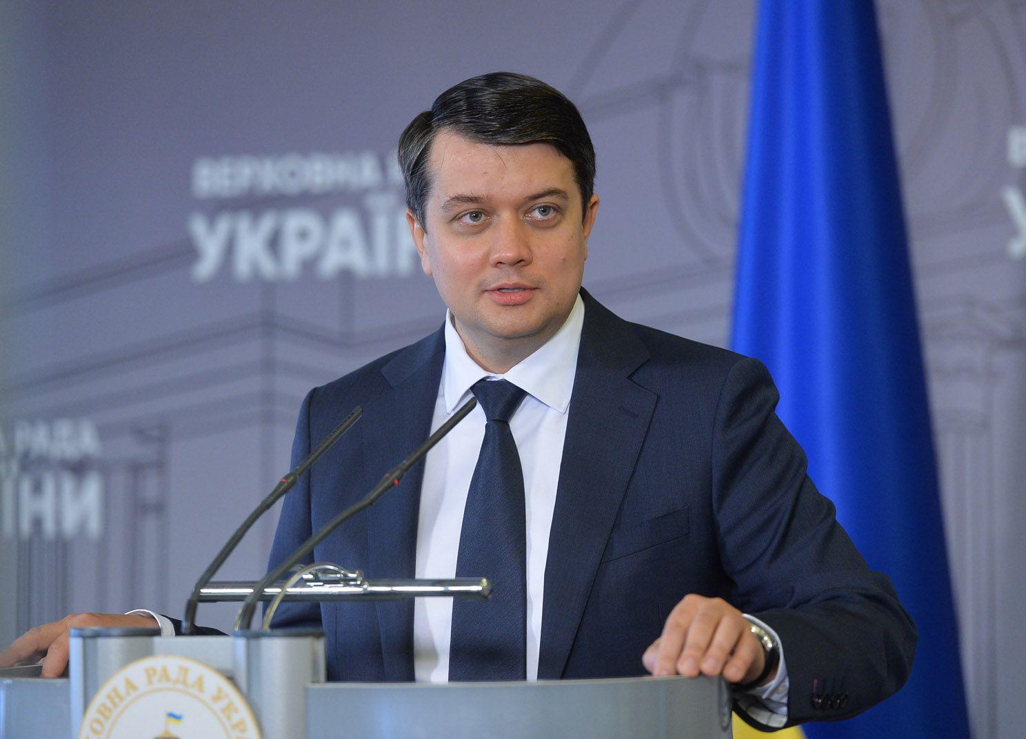 В четверг парламент может обсудить назначение министра энергетики