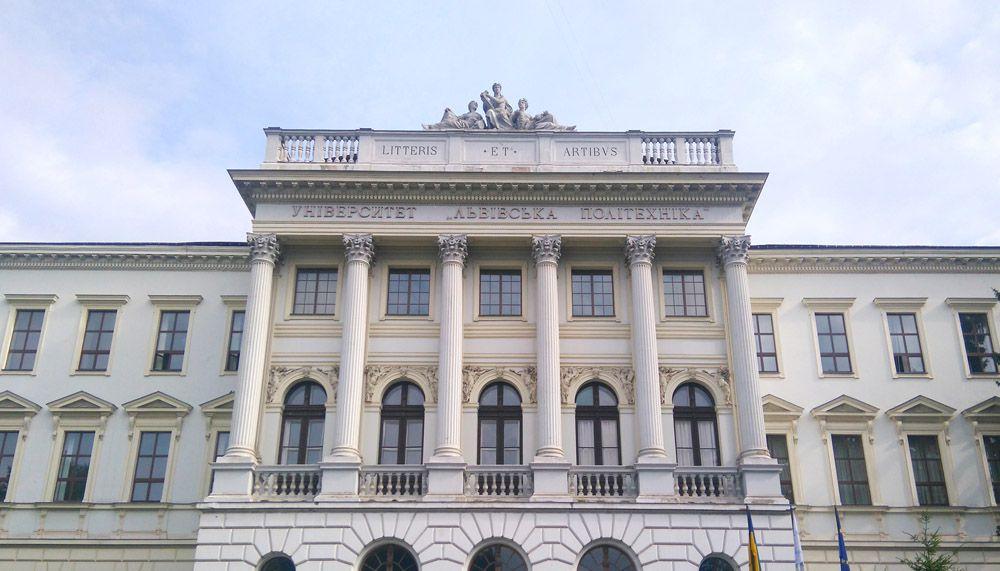 Львовский университет будет разрабатывать программу «умный город»
