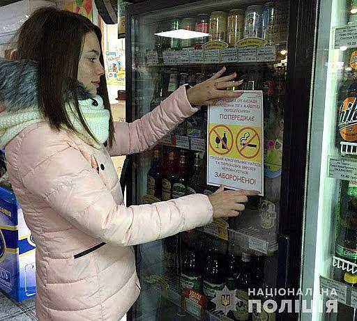 Сумщина: Магазины закрыли, потому что спаивали несовершеннолетних