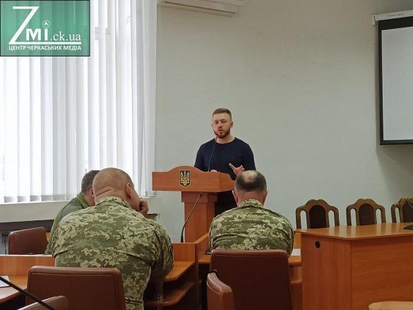 Появился штаб по обороне Черкасчины