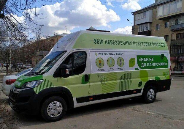 Харків: Им не... до лампочки