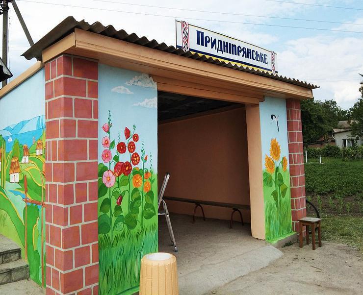 Полтавщина: Зупинку в селі Придніпрянське перетворили на шедевр