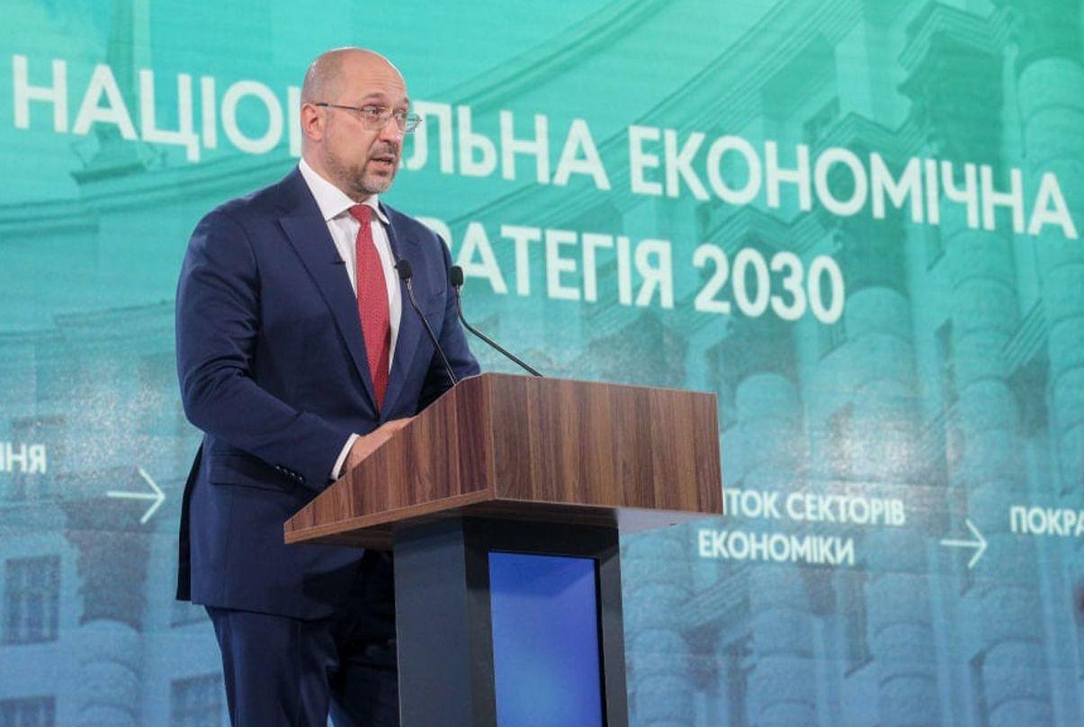 До 1 липня програму дій уряду подадуть до парламенту
