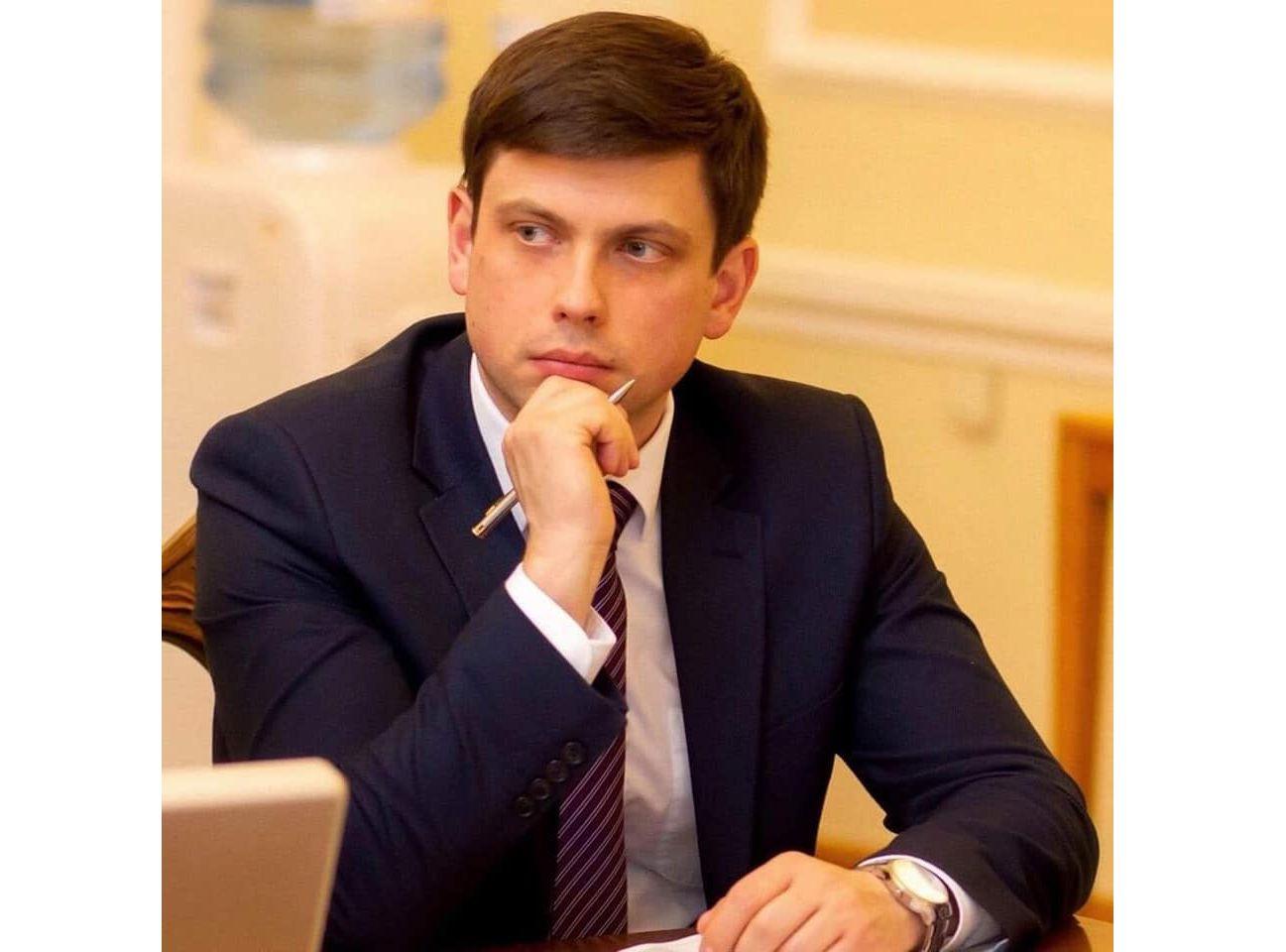 Призначено нового представника уряду у Верховній Раді