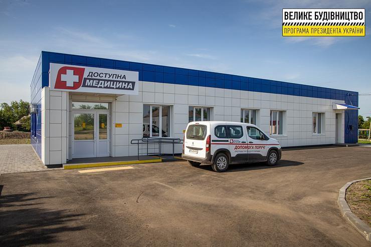 Днепропетровщина: Медуслуги в построенной с нуля амбулатории