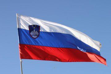 Словенія прийняла естафету головування в ЄС від Португалії
