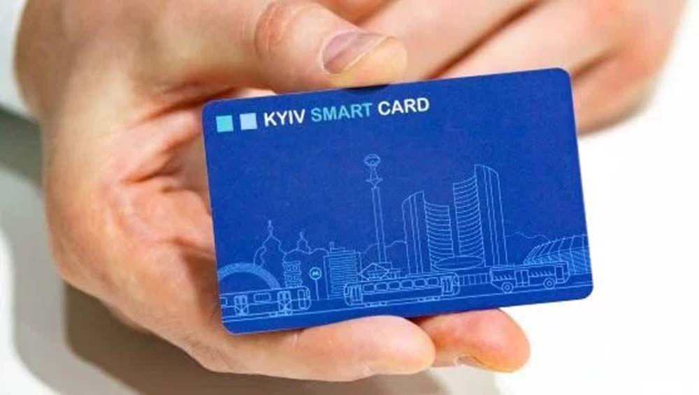 Київ: У транспорт — без паперових квитків