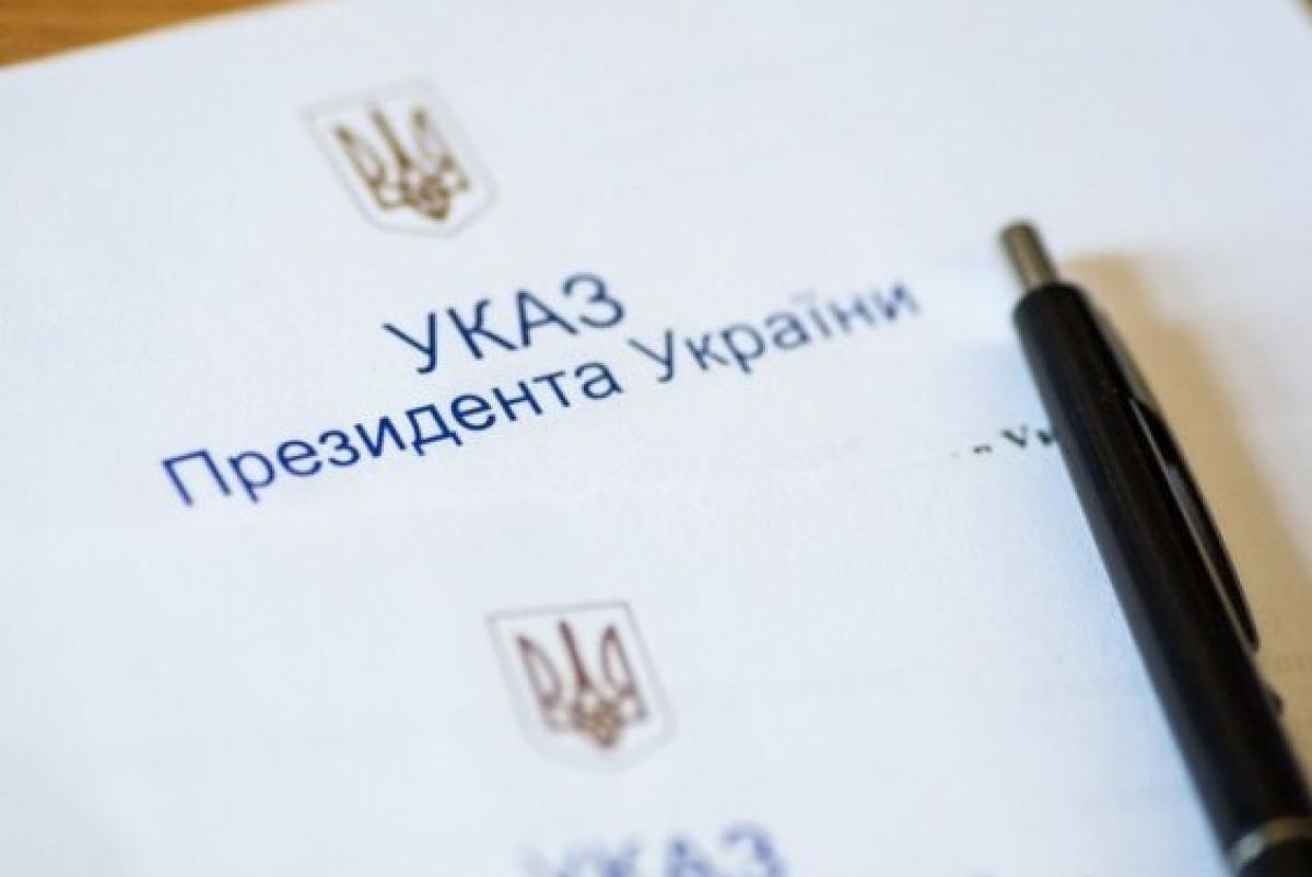 Про встановлення відзнаки Президента України «Національна легенда України»
