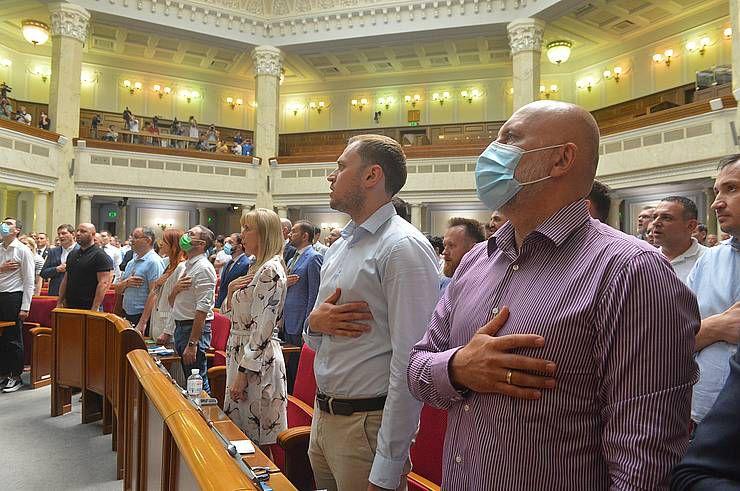 Завершилась пятая сессия Верховной Рады девятого созыва