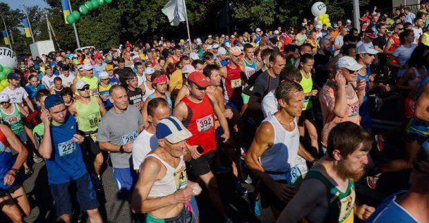 День города в Харькове будут праздновать на бегу